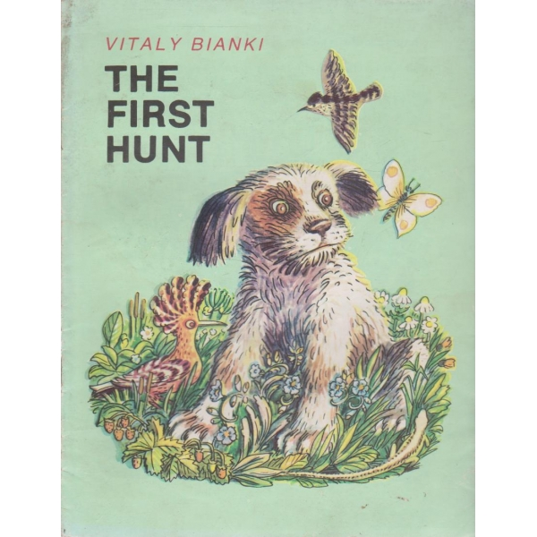 The first hunt